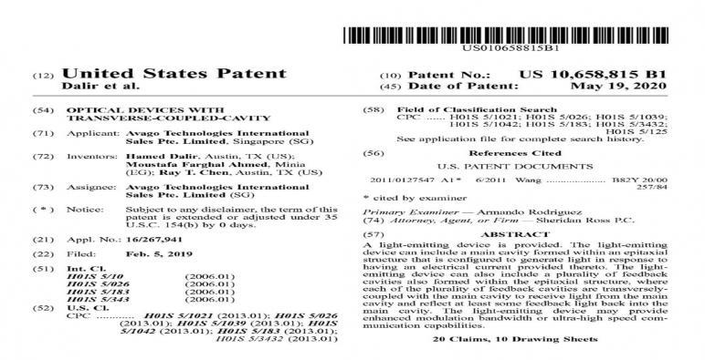 براءة اختراع عالمية فى تقنية الليزر ونقل البيانات ..سجلتها (عروس الصعيد)