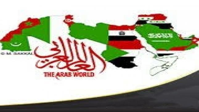 """لكم التحية …نهاية اليوم وفعاليات عالمنا العربى من خلال ..(العالم العربى).يحرر أخباره لكم ..""""هاشم الدسوقى"""""""